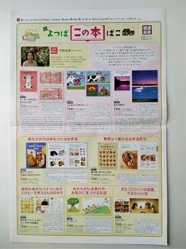 ブログ用 50号3-1.jpg